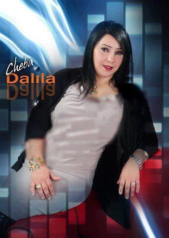 telecharger cheba dalila 2012